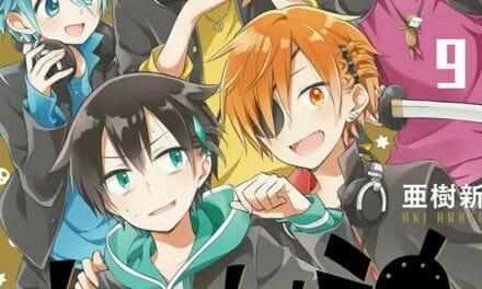 """""""Boku no Tonari ni Ankoku Hakaishin ga Imasu."""" Manga Gets Anime TV Series"""