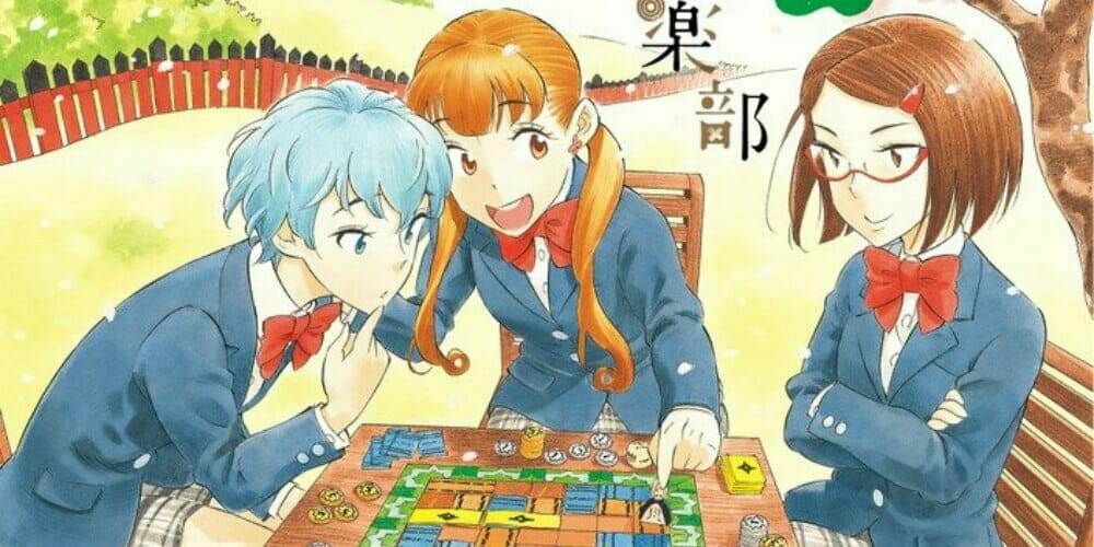 Hōkago Saikoro Club Anime Cast Adds Shun Horie, 4 More