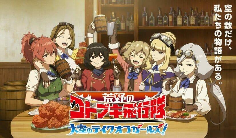 "Sentai Filmworks Adds ""The Magnificent Kotobuki""; HIDIVE To Simulcast"