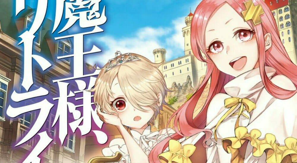 """Maō-sama, Retry!"" Gets Anime TV Series in 2019"