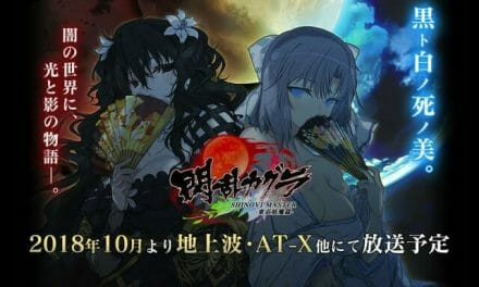 Senran Kagura: SHINOVI MASTER Gets 10/12/2018 Premiere & A Key Visual