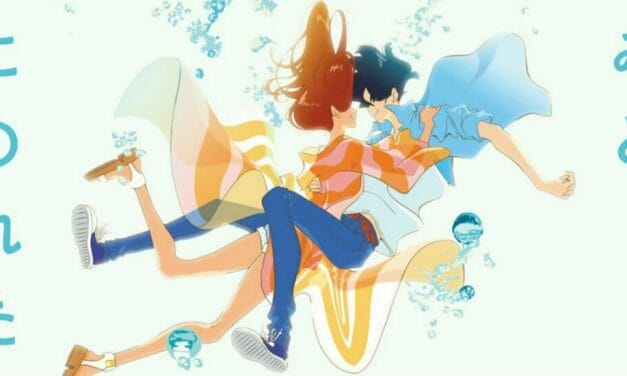"GKIDS Licenses Masaaki Yuasa's ""Ride Your Wave"""
