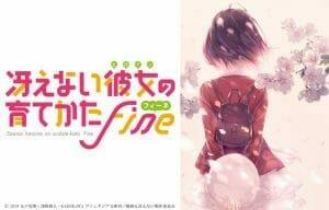 Saenai Heroine no Sodate-kata fine Movie Visual