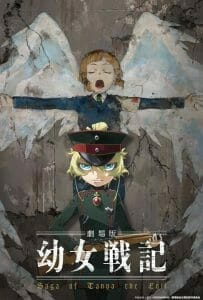 Saga of Tanya the Evil Key Visual