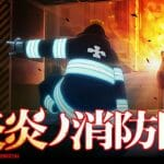 Fire Force Anime To Air on Toonami Starting 7/27/2019