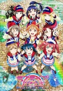 Love Live Sunshine Over the Rainbow Visual - Whole Cast