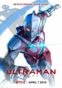 Ultraman Anime Visual