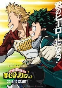 My Hero Academia Season 4 Visual