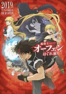 Orphen 2020 Anime Visual