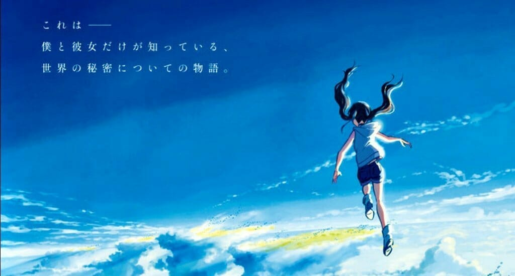 Makoto Shinkai's Tenki no Ko: Weathering With You Gets First Trailer