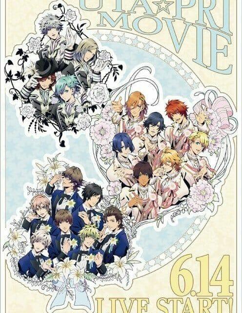 Utano☆Princesama Maji LOVE Kingdom Gets North American Theatrical Run