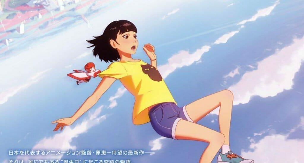 """Keiichi Hara's """"Birthday Wonderland"""" Movie Gets First Visual, Trailer, Cast, & Staff"""