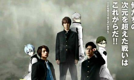 Sentai Filmworks Adds Dimension High School; HIDIVE To Simulcast