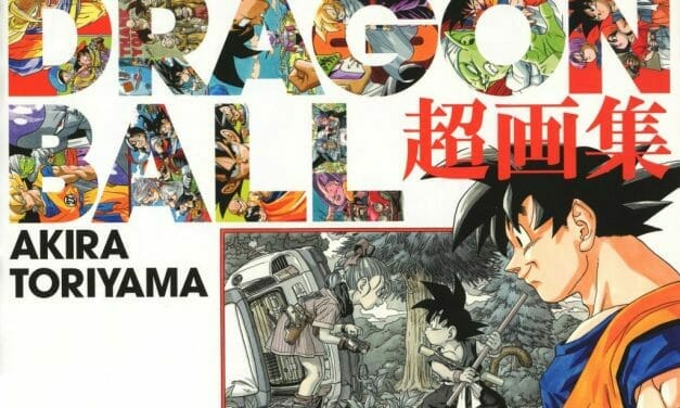 Viz Acquires Dragon Ball: A Visual History Art Book