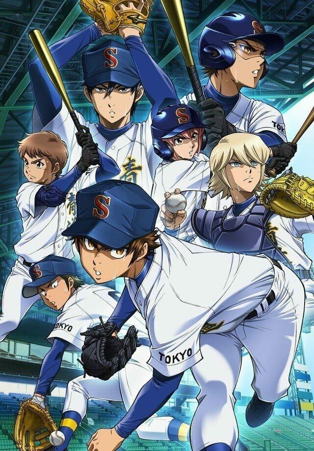 Ace of Diamond Act II Anime Visual