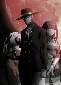 BEM Anime Visual