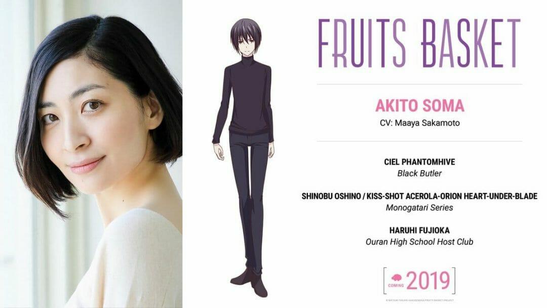 Fruits Basket Character Visual - Akito Soma