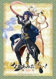 Namu Amida Butsu Rendai Utena Anime Visual