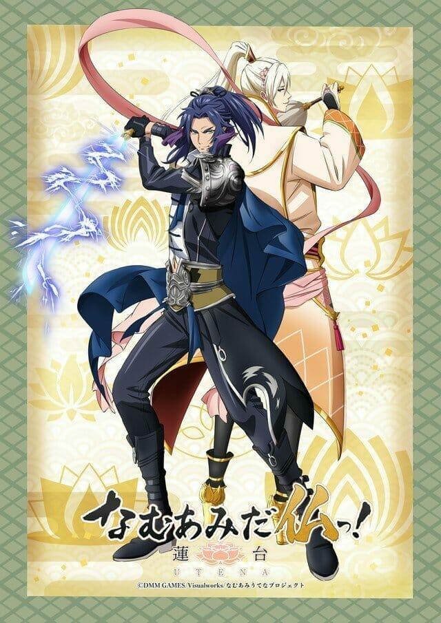 Namu Amida Butsu Rendai Utena Anime Gets Additional Cast Staff