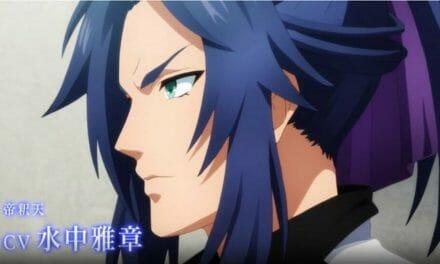 Sentai Filmworks Licenses Namuamidabutsu! -Utena-, HIDIVE to Simulcast