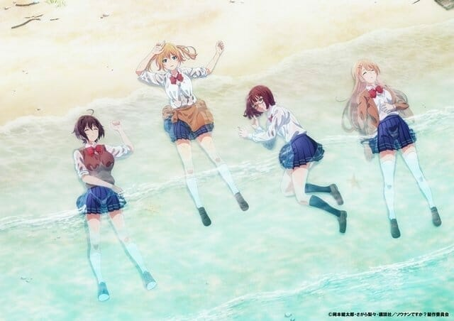 Are You Lost Anime Visual
