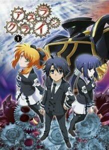 Asura Cryin Anime Visual