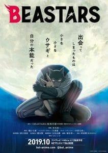 Beastars Anime Visual