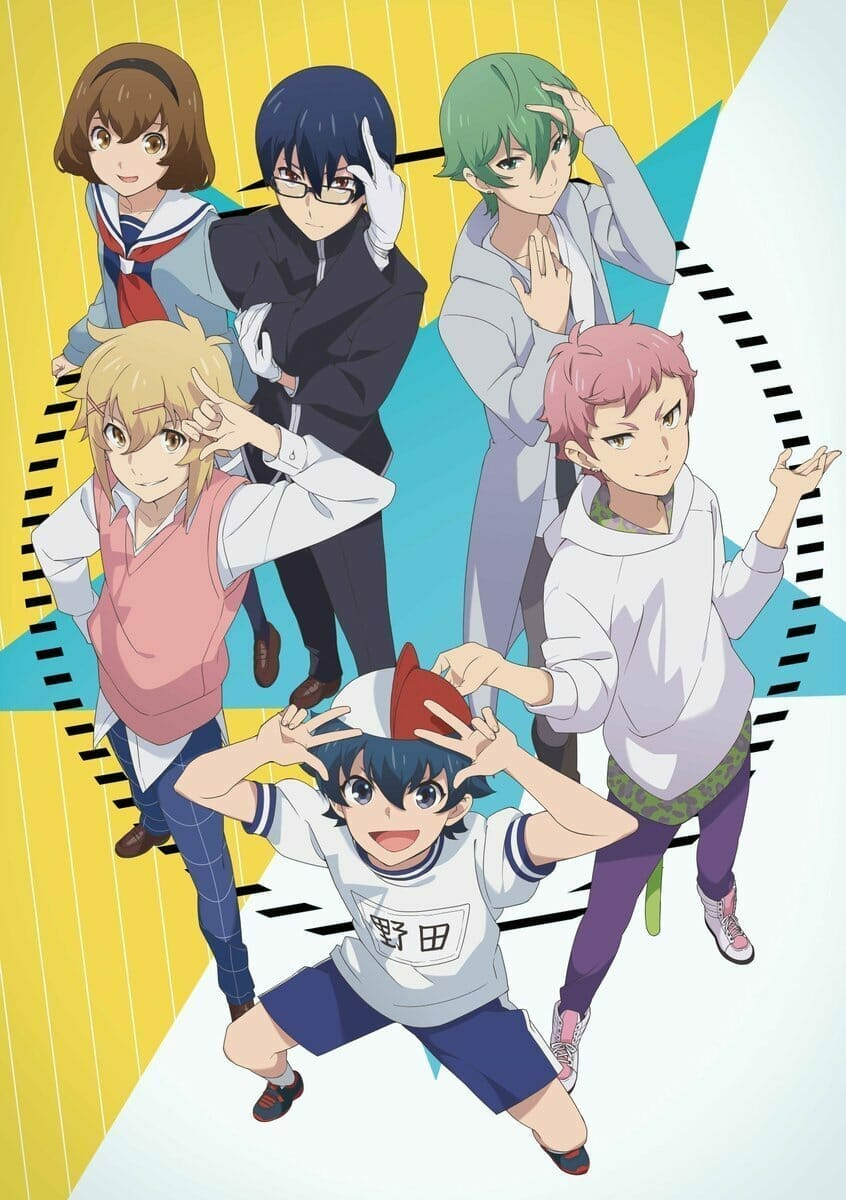 Chubyou Gekihatsu Boy Anime Visual