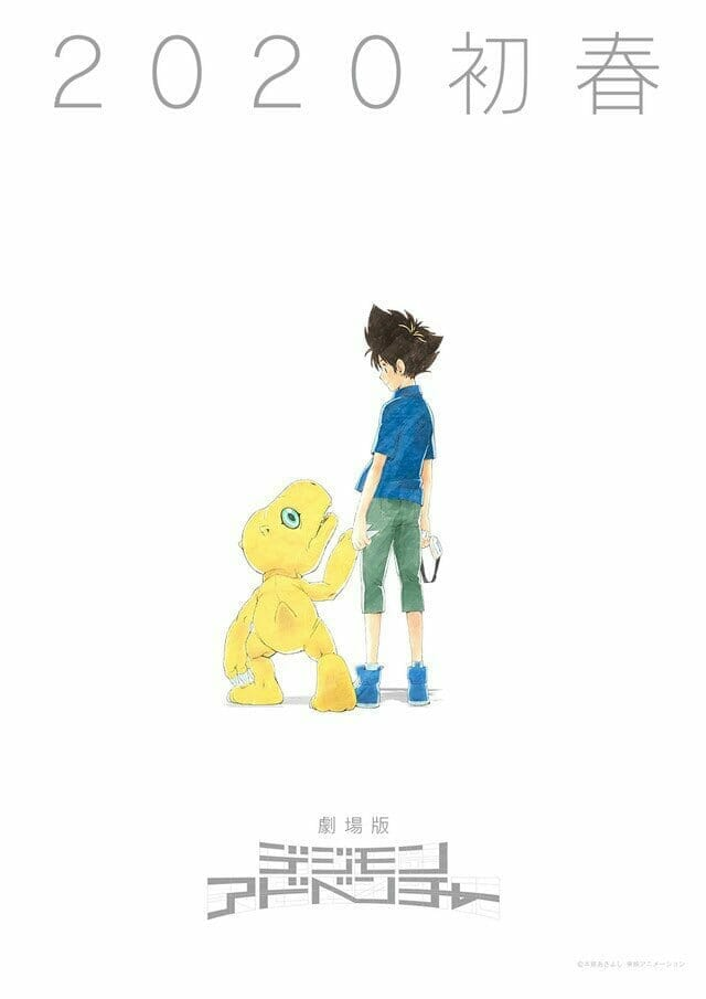 Digimon Adventure 20th Anniversary Movie Visual