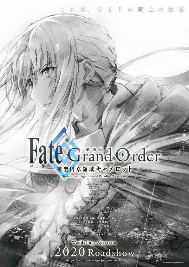 Fate Grand Order Shinsei Entaku Ryoiki Camelot Wandering Agateram Visual 001 - 20190324