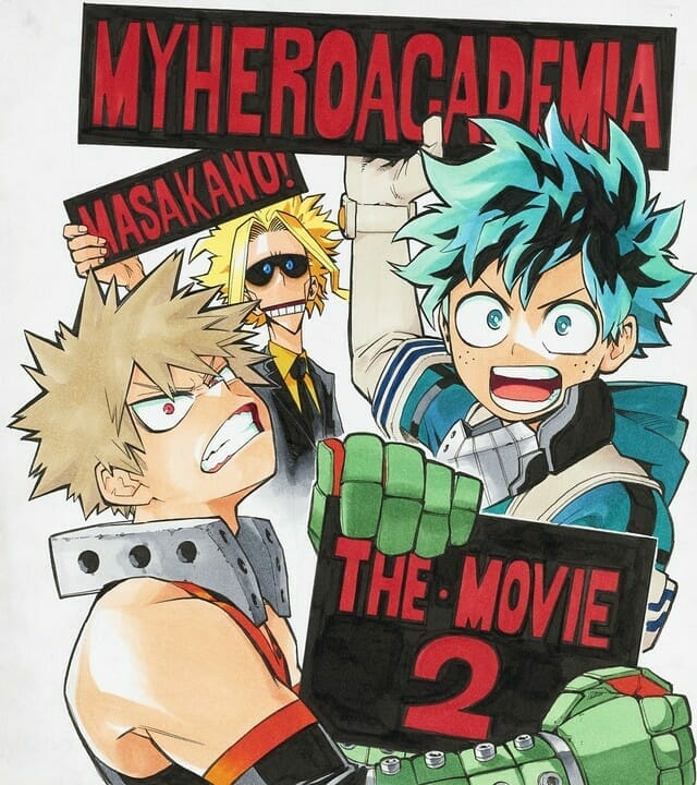 My Hero Academia Movie Stream