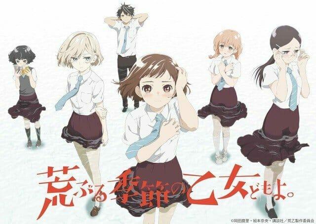O Maidens in Your Savage Season Anime Visual