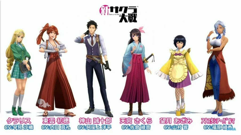 Shin Sakura Wars Character Visual