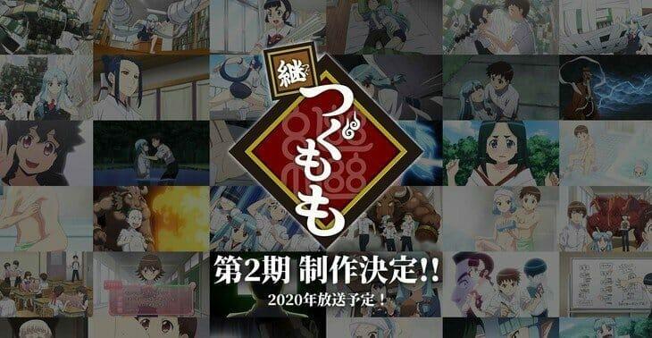 Tsugumomo Season 2 Visual