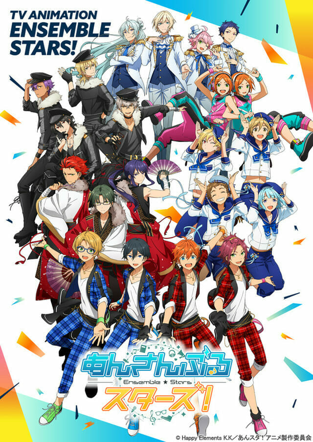Ensemble Stars Anime Visual 0