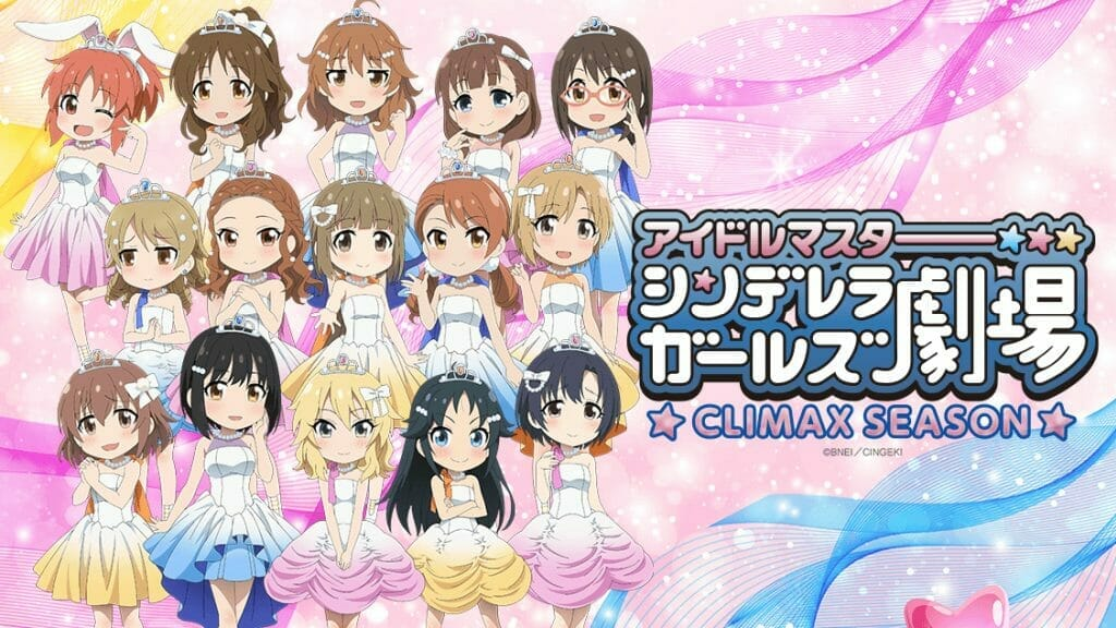 Idolmaster Cinderella Girls Theater - Climax Season Horizontal Visual