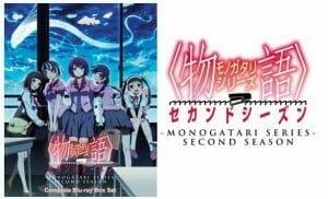 Monogatari Series Second Season Horizontal Visual