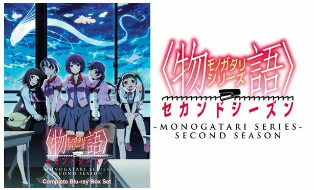 Aniplex to Release Monogatari Series Second Season Complete Blu-ray Box Set