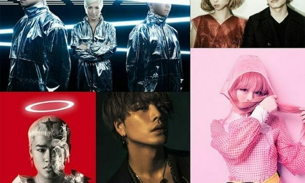 Otaquest Live 2019 To Host TeddyLoid, Kyary Pamyu Pamyu, More