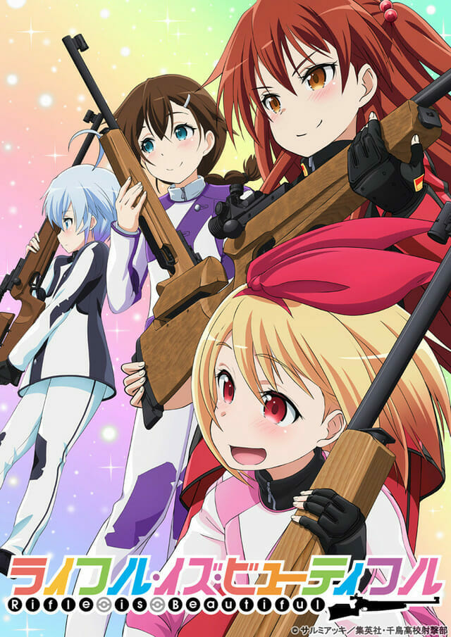Rifle Is Beautiful Anime Visual