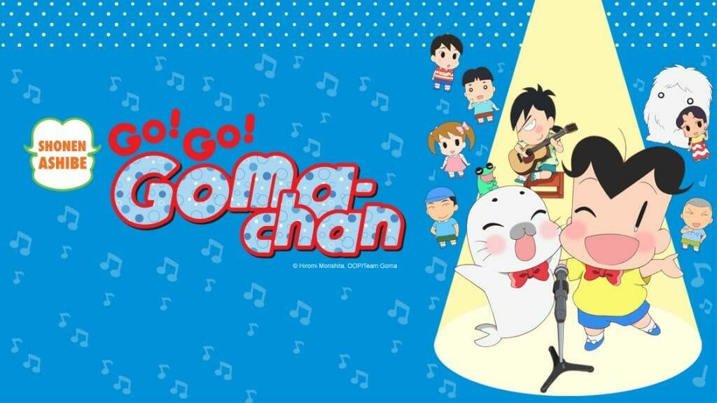 Shounen Ashibe GO! GO! Goma-chan 4th Season