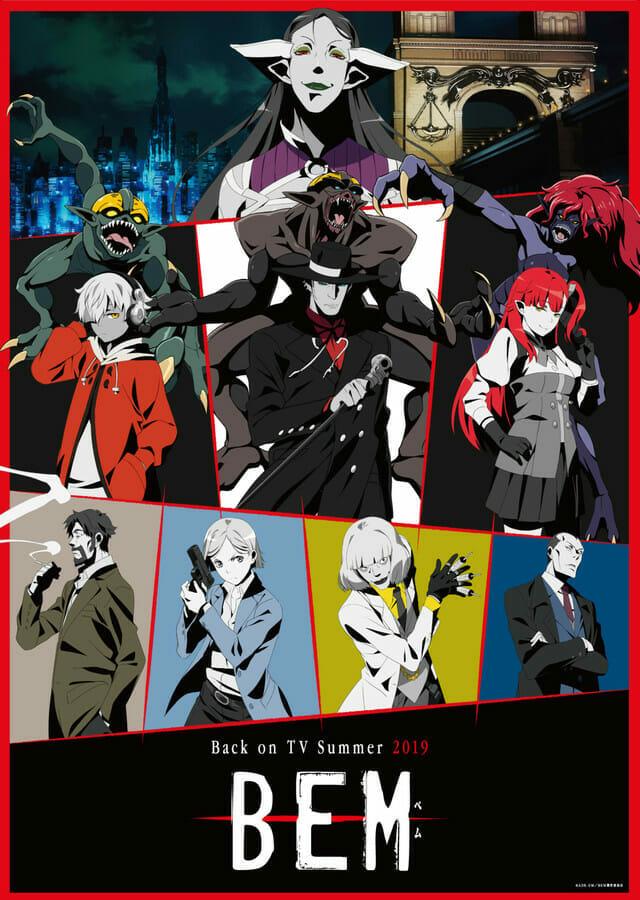 BEM Anime Key Visual