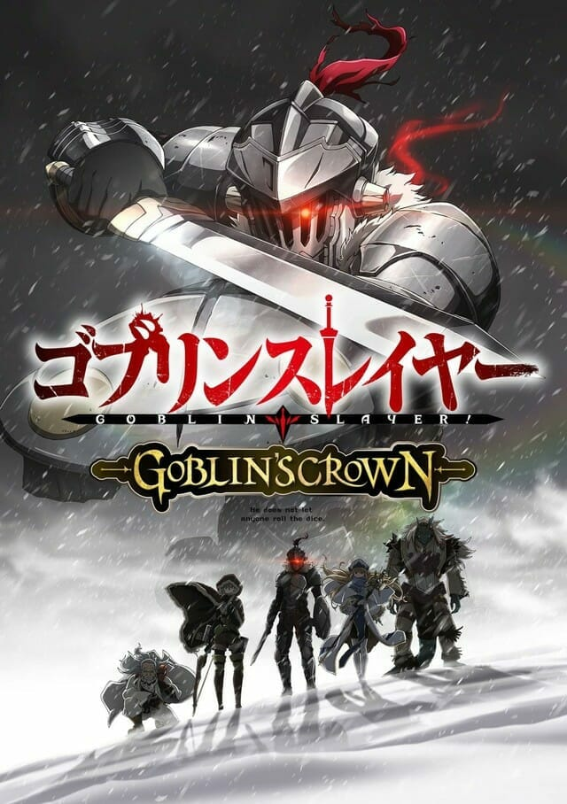 Goblin Slayer Goblins Crown Visual