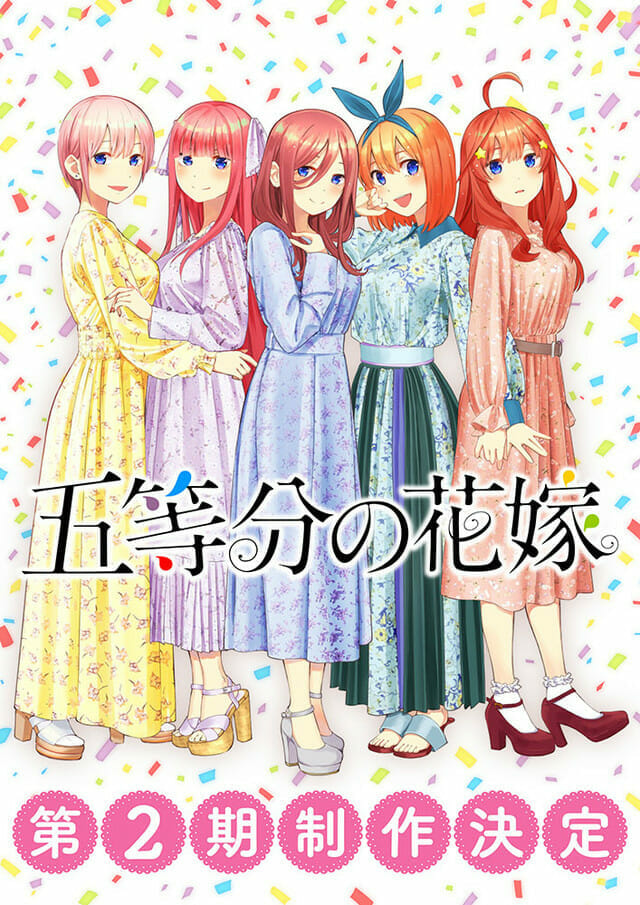 The Quintessential Quintuplets Anime Gets Second Season ...