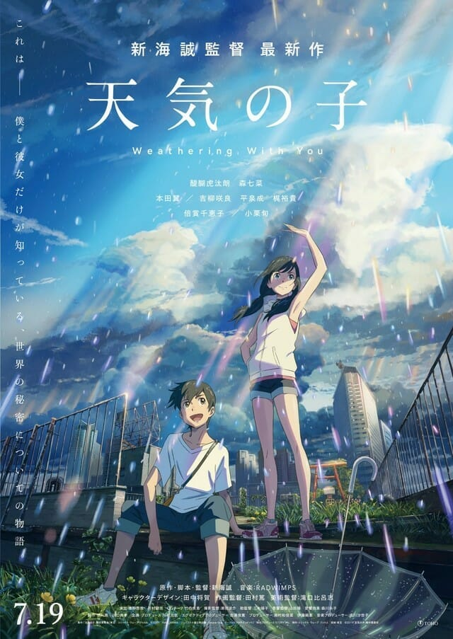 Weathering With You Anime Film Visual