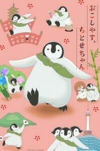 Welcome Chitose Anime visual