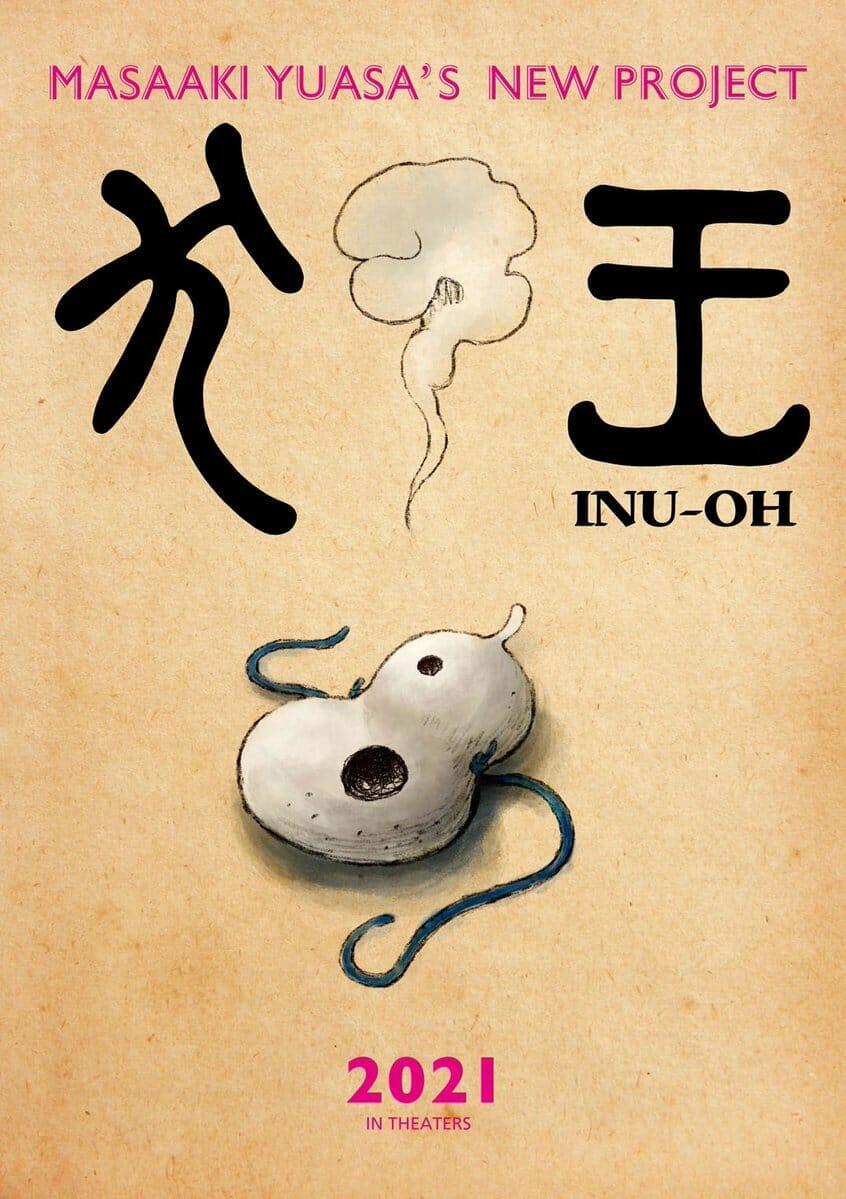 Inu-Oh Anime Film Visual
