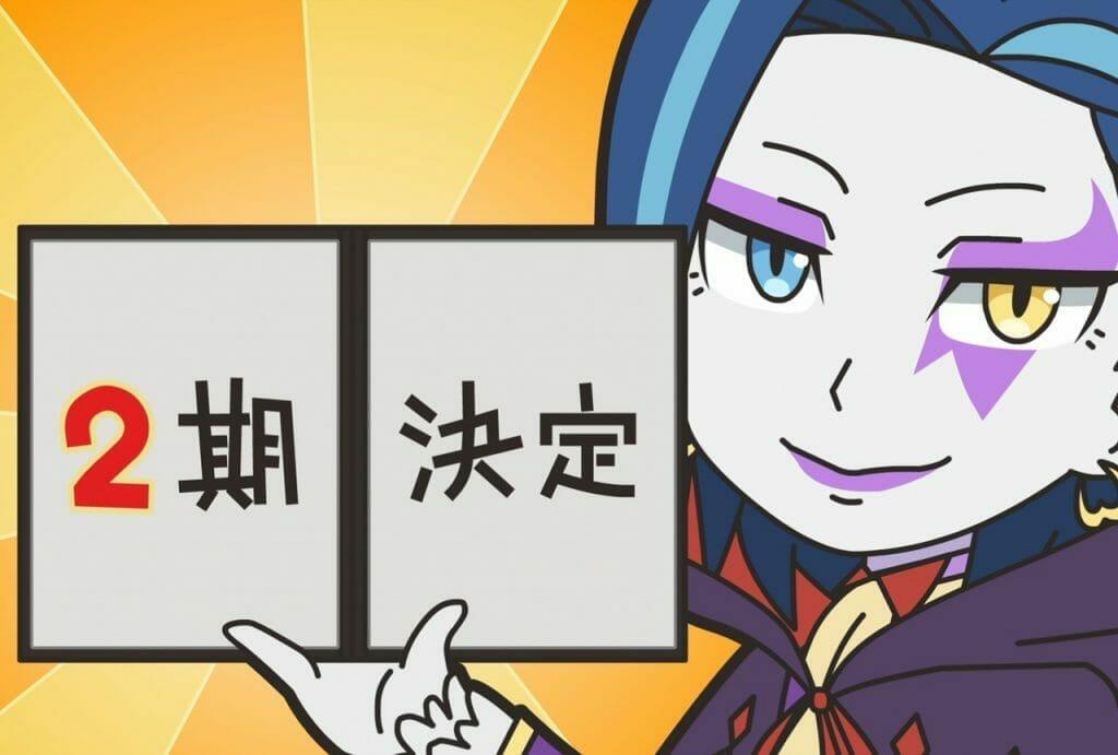 Isekai Quartet Season 2 Confirmation Visual