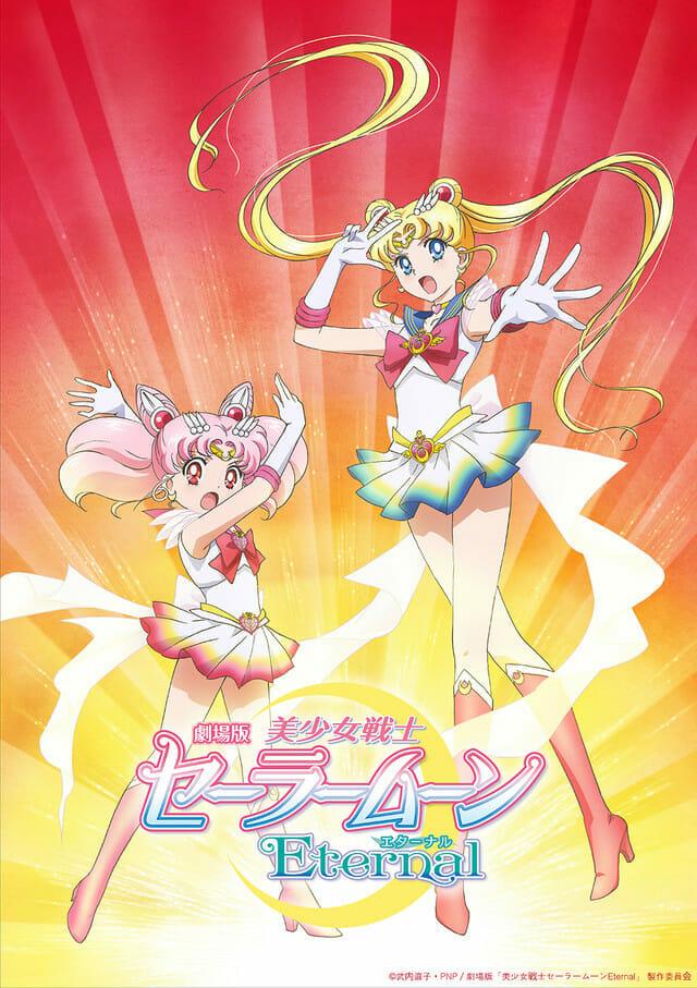 Sailor Moon Eternal Film Visual