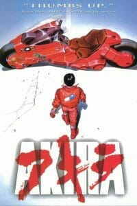 Akira Anime Film Poster
